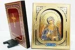 Ангел Хранитель, икона настольная 3D, объемное изображение (10 Х 12). Партия 50 шт.
