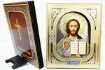 Спаситель, икона настольная 3D, объемное изображение (10 Х 12). Партия 50 шт.