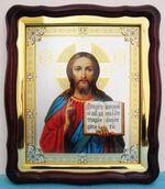 Спаситель (14), в фигурном киоте, с багетом. Храмовая икона (43 Х 50)