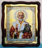 Николай Чудотворец (17), в фигурном киоте, с багетом. Большая аналойная икона (28 Х 32)