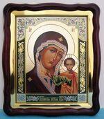 Казанская Б.М.(10), в фигурном киоте, с багетом. Храмовая икона (43 Х 50)
