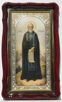 Сергий Радонежский, в фигурном киоте, с багетом. Храмовая икона (35 Х 60)