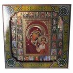 Казанская Б.М.(кр.фон), с иконограф., икона подарочная (27 Х 27)