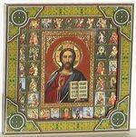 Спаситель (кр.фон), с иконограф., икона подарочная (27 Х 27)