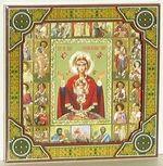 Неупиваемая чаша  Б.М., с иконограф., икона подарочная (27 Х 27)