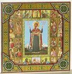 Нерушимая стена Б.М., с иконограф., икона подарочная (27 Х 27)