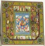 Неопалимая Купина Б.М., с иконограф., икона подарочная (27 Х 27)