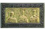 Триптих Спаси и Сохрани средний, рамка, риза,золото,скотч,  14