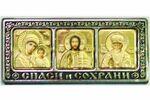 Триптих Спаси и Сохрани малый, рамка, риза,золото,скотч, № 10