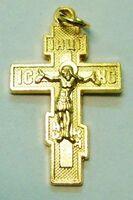 Крест нательный металл (2-72) давленый цвет золото