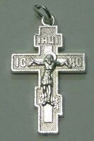 Крест нательный металл (2-72) давленый цвет серебро