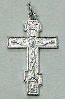 Крест нательный металл (2-46) давленый цвет серебро