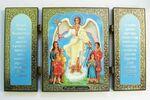 Складень МДФ (56), тройной, Ангел хранитель с детьми, с молитвой, 19,5 Х 11,5 см.
