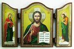 Складень МДФ (70), тройной арочный, Господь Вседержитель, с Предстоящими, 13 Х 8,5 см.