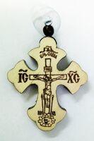 Подвеска автомобильная (24) Крест деревянный выжженый, на присоске