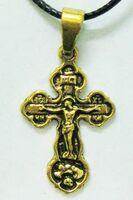 Крест нательный металл (8-03) литой, с гайтаном, инд. упак. цвет золото чернение