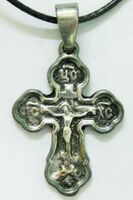 Крест нательный металл (8-04) литой, с гайтаном, инд. упак. цвет серебро чернение
