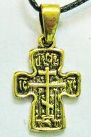 Крест нательный металл (8-05) литой, с гайтаном, инд. упак. цвет золото чернение
