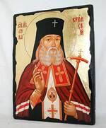 Лука Крымский, икона синайская, 13 Х 17