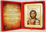 Спаситель, икона Греческая, в бархатном футляре, 13 Х 17
