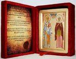 Киприан и Устинья, икона Греческая, в бархатном футляре, 13 Х 17