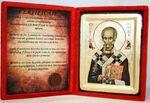 Николай Чудотворец, икона Греческая, в бархатном футляре, 13 Х 17