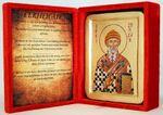 Спиридон Тримифунтский, икона Греческая, в бархатном футляре, 13 Х 17