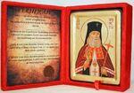 Лука, икона Греческая, в бархатном футляре, 13 Х 17