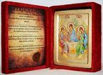 Троица, икона Греческая, в бархатном футляре, 13 Х 17