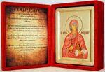 Мария - Магдалина, Св.Рв.Ап., икона Греческая, в бархатном футляре, 13 Х 17
