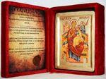 Всецарица Б.М., икона Греческая, в бархатном футляре, 13 Х 17