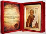 Сергий Радонежский, икона Греческая, в бархатном футляре, 13 Х 17