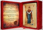 Покров Б.М., икона Греческая, в бархатном футляре, 13 Х 17