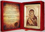 Владимирская Б.М., икона Греческая, в бархатном футляре, 13 Х 17