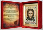 Спас Нерукотворный, икона Греческая, в бархатном футляре, 13 Х 17