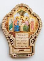 "Молитва ""Благословение дома"" JERUSALEM (45), Троица"