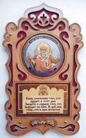 """Молитва """"Благословение дома"""" JERUSALEM (29) Спиридон Тримифунтский"""