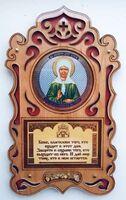 """Молитва """"Благословение дома"""" JERUSALEM (28) Матрона Московская"""