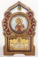 """Молитва """"Благословение дома"""" JERUSALEM (51), фигурная, Семистрельная Б.М."""