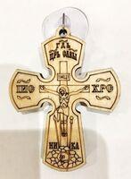 Подвеска автомобильная (117) Крест деревянный выжженый, на присоске