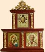 Иконостас домашний в резном киоте, тройной, 2+1,Спаситель,Казанская, Николай Чудотворец, 13 Х 11 см.