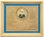 Молитва для дома в деревянной рамке, Матрона Московская