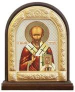 Николай Чудотворец. Икона настольная арка на подст. большая, с фигурным багетом 14 Х 11 см